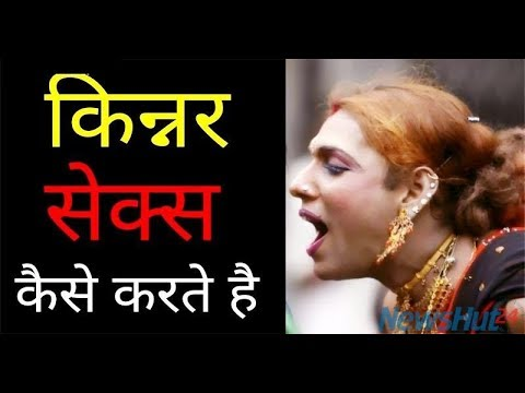 Video Fake #Transgenders #Kinner Exposed by Original #Hijra | Tez News download in MP3, 3GP, MP4, WEBM, AVI, FLV January 2017
