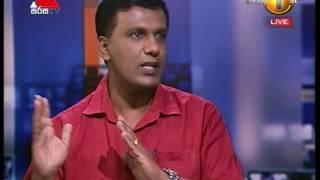 Dawasa Sirasa TV 15th May 2017