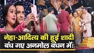 Video Neha Kakkar और Aditya Narayan की हुई शादी, जयमाल पहनाते वीडियो आ गया सामने | Neha Aditya Wedding download in MP3, 3GP, MP4, WEBM, AVI, FLV January 2017