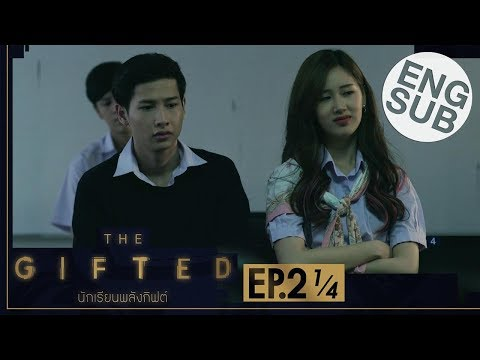 [Eng Sub] THE GIFTED นักเรียนพลังกิฟต์ | EP.2 [1/4]
