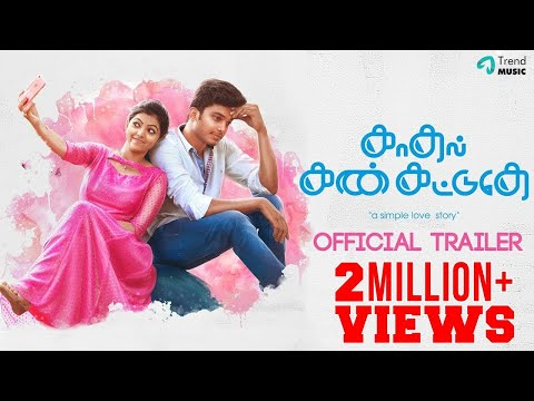 Video Kadhal Kan Kattuthe Official Trailer | KG, Athulya | Trend Music download in MP3, 3GP, MP4, WEBM, AVI, FLV January 2017
