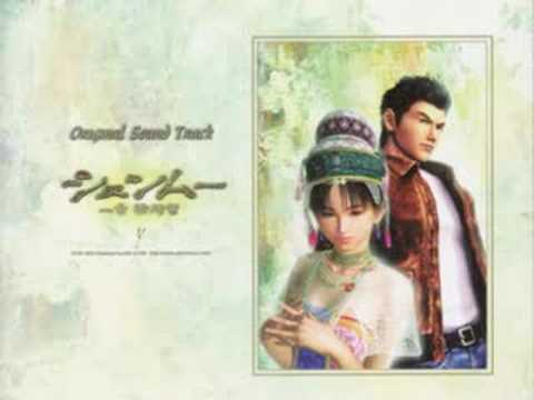 Shenmue OST: The Place Where The Sun Sets 2
