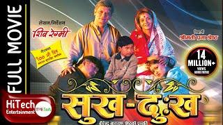 Video Sukha Dukha | Shri Krishna Shrestha | Mandan Krishna Shrestha | Jharana Thapa MP3, 3GP, MP4, WEBM, AVI, FLV Januari 2019