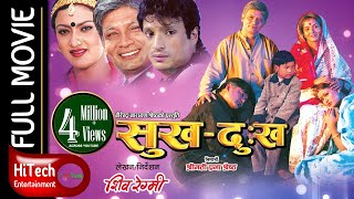 Video Sukha Dukha | Shri Krishna Shrestha | Mandan Krishna Shrestha | Jharana Thapa MP3, 3GP, MP4, WEBM, AVI, FLV Februari 2019