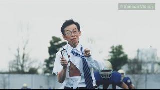 Os melhores e mais insanos comercias da TV Japonesa, reunidos em um só lugar: Soneca Vídeos!Curta o vídeo e para não perder nenhuma novidade, se inscreva no Canal!Facebook:https://www.facebook.com/Soneca-Vídeos-1476518255981595/?ref=hlBlog:http://sonecavideos.blogspot.com
