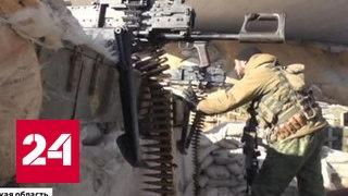 Оборона ДНР: западная выучка не помогает силовикам