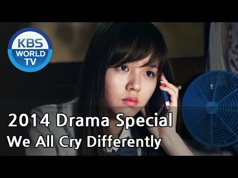 We All Cry Differently | 다르게 운다 [2014 Drama  Special / ENG / 2014.10.24]