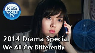 Video We All Cry Differently | 다르게 운다 (Drama Special / 2014.10.24) MP3, 3GP, MP4, WEBM, AVI, FLV Maret 2018