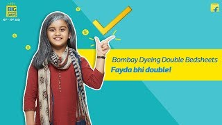 Double Bedsheets par offers bhi double? Find out on 16 th July!