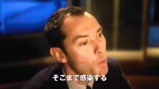 『コンテイジョン』予告編