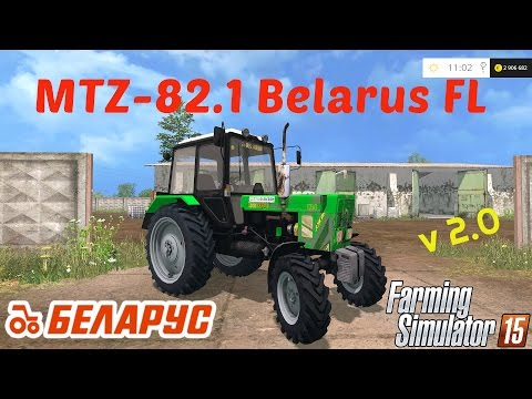 MTZ 82.1 Belarus FL v2.0