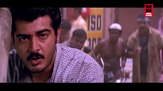 Latest Tamil Movies  Download # Tamil Movie Free Watch Online # Tamil New  Full Movies