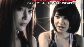 Nonton                         Ultimate Weapon                      Film Subtitle Indonesia Streaming Movie Download