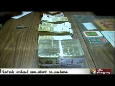 Election-flying-squad-seizes-Rs-9-lakh-in-Vellore