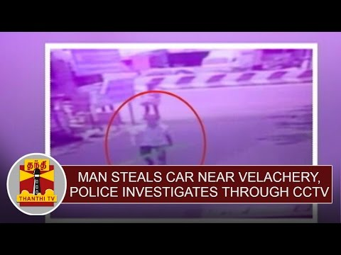Man-steals-car-near-Velachery-Police-Investigates-through-CCTV-Visuals-Thanthi-TV