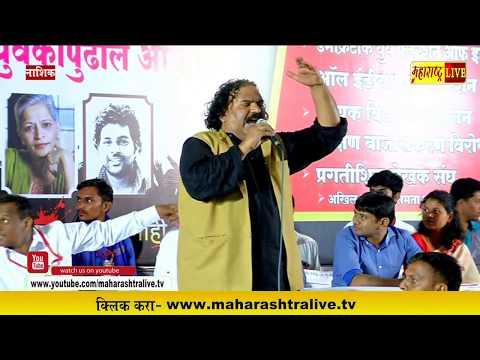 Video Shahir Sambhaji bhagat # live in Nashik download in MP3, 3GP, MP4, WEBM, AVI, FLV January 2017