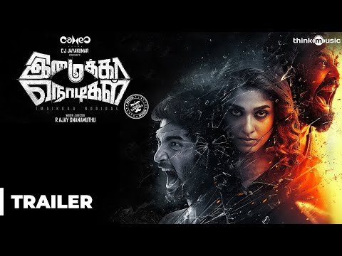 Video Imaikkaa Nodigal Official Trailer | Atharvaa, Nayanthara, Anurag Kashyap | Hiphop Tamizha download in MP3, 3GP, MP4, WEBM, AVI, FLV January 2017