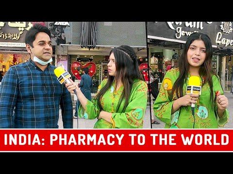 INDIA is PHARMACY of the WORLD - PAKISTANI PUBLIC REACTION