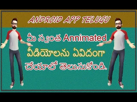 how to create your own animated videos in mobile