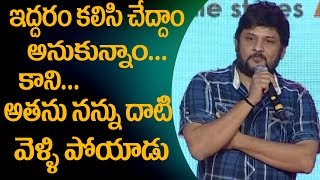 Director Surender Reddy speech at Sukumar Writings Darshakudu audio launch. Click the below link and subscribe to our...