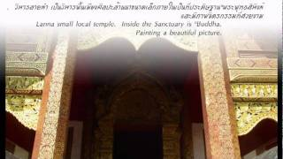 Thailand Travel. From Chiang Mai To Chiang Rai  Part 1