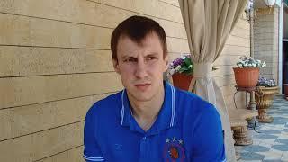 Перед полуфиналом - Роман Остащенко