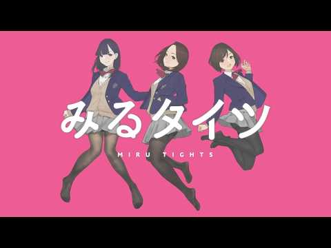 Late Spring Ecchi Anime Miru Tights–an Anime About Tights–Announces Three Different Ending Songs!