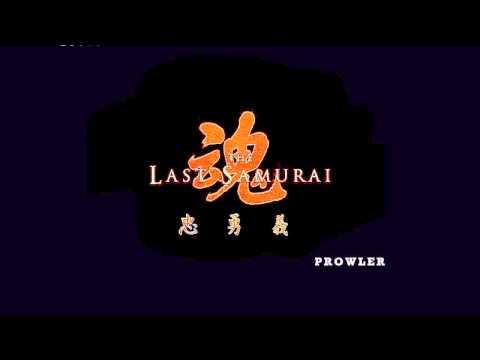The Last Samurai   They Are All Perfect Soundtrack Score HD]