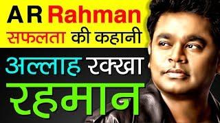 Nonton Oscar Winner🎵 A R Rahman Biography in Hindi | Success Story | Music Composer | Slumdog Millionaire Film Subtitle Indonesia Streaming Movie Download