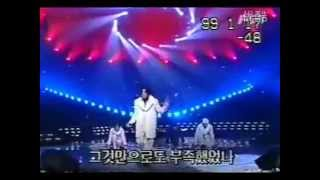 Download Lagu 코요태(koyote) - 순정(Pure Love/Genuine) (SBS인기가요 99. 01. 17.) Mp3