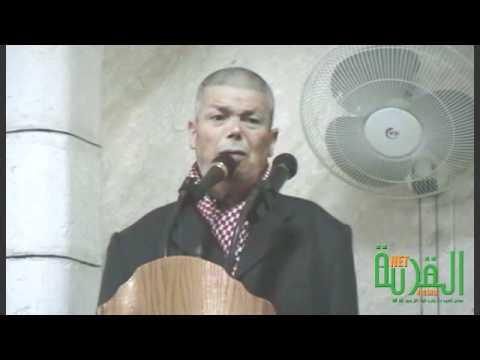 خطبة الجمعة لفضيلة الشيخ عبد الله نمر درويش 18/11/2011