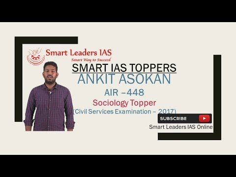 IAS TOPPER ON SOCIOLOGY OPTIONAL FROM SMART LEADERS IAS