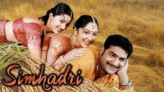 NTR Birthday Special Movie | Aravinda Sametha Movie Hero NTR Latest Hit Movie | NTR Super Hit Movies