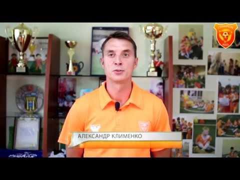 Футбол для детей Чампён Кидс. Дети. Киев
