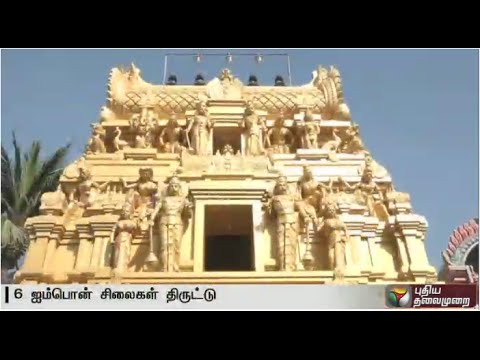 Six-Panchaloha-statues-stolen-from-Thiruvotriyur-temple