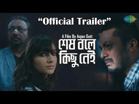 """Shesh Boley Kichu Nei"" Bengali Movie official Trailer | New Bengali Movie 2014 | Jisshu, Subhasree"