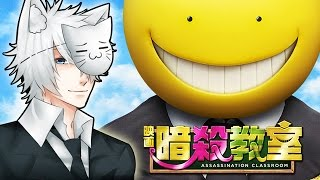 Nonton Assassination Classroom Gets A Live Action Movie  And It Might Be Decent  Film Subtitle Indonesia Streaming Movie Download