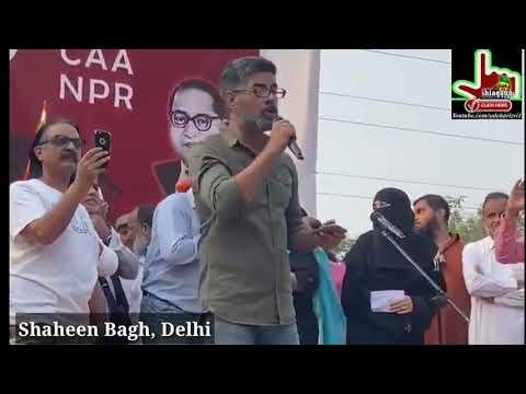 CAA और NRC के विरोध में शाहीन बाग़ का प्रदर्शन देशव्यापी आंदोलन है