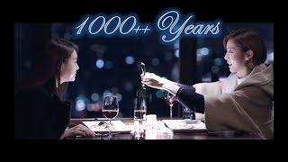 Video Lee Yo Won 李祅原 & Uee 金宥真 - A Thousand Years 一千年 một ngàn năm 千年もの間 Mil Anos MP3, 3GP, MP4, WEBM, AVI, FLV April 2018