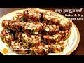 Download Video Khajur Burfi Recipe - Khajur and Dry Fruit Burfi - Khajur Roll Recipe