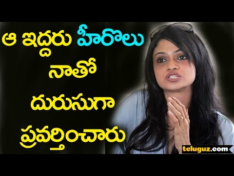Singer Suchitra Controversial comments on Star Heroes