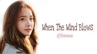 Video Yoona - When The Mind Blows Easy Lyrics MP3, 3GP, MP4, WEBM, AVI, FLV Mei 2018