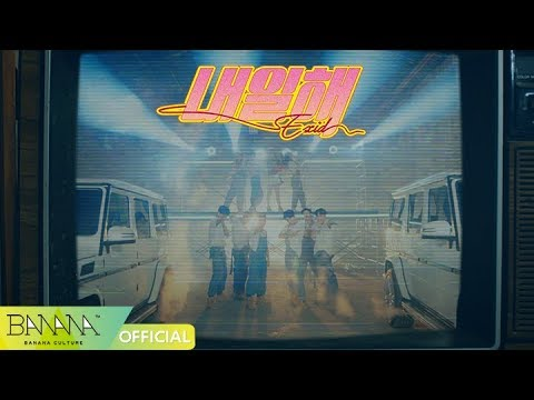 Video [EXID(이엑스아이디)] 내일해(LADY) 뮤직 비디오 (Official Music Video) download in MP3, 3GP, MP4, WEBM, AVI, FLV January 2017