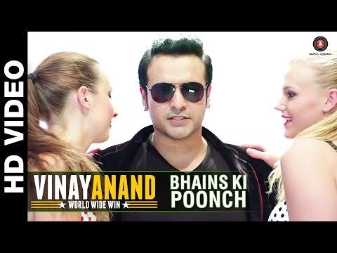 Bhains Ki Poonch | Vinay Anand ft. Krishna Abhishe