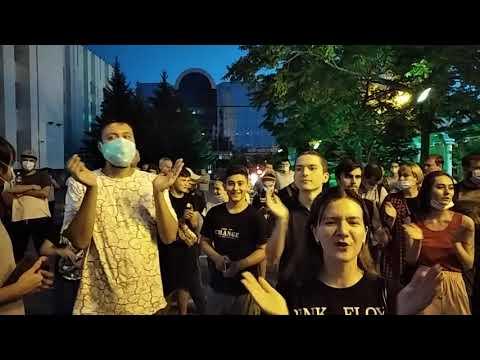 Основные требования Хабаровчан.