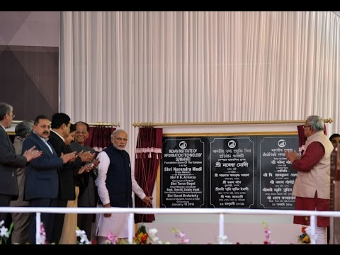 PM Modi Lays the Foundation Stone of IIIT in Assam