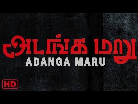 Adanga Maru (2018) | Trailer & Full Movie Subtitle Indonesia | Jayam Ravi | Raashi Khanna