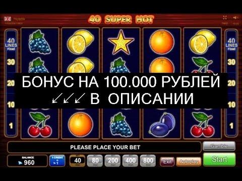 Игровые автоматы бесплатно и без регистрации с бонусами колумб