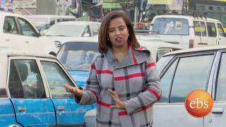 ሰሞኑን አዲስ (ወሰን ሰፈር)/Semonun Addis (Wesen)