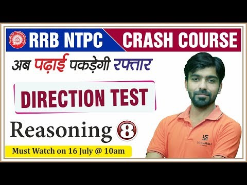 Direction Test Best Trick | दिशा परीक्षण | Reasoning EP-8 | By Akshay Sir